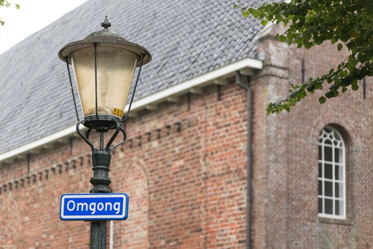 E_Omgong_A-123